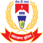 Jharkhand Police Recruitment 2018 — Walk in for Home Guard Vacancies